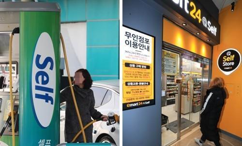 """机器人咖啡店、自助便利店亮相 韩流通业刮起""""无人风"""""""