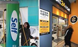 """.机器人咖啡店、自助便利店亮相 韩流通业刮起""""无人风"""" ."""