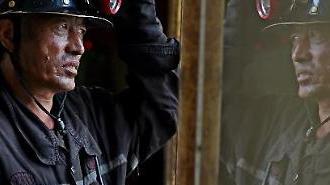 공급 측 개혁 효과? 살아나는 중국 석탄기업