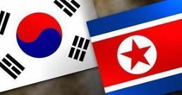 .韩政府就是否派特使赴朝尚无定论.