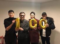 '골든슬럼버' 개봉 6일째 100만 돌파…강동원 '황금빛' 인증샷 공개