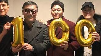 골든슬럼버 개봉 6일째 100만 돌파…강동원 황금빛 인증샷 공개