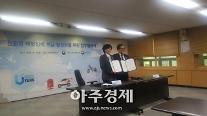 정부, 2020년까지 우편배달 '친환경 전기차' 1만대 도입