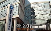 세종시교육청, 계약직 209명 정규직 전환 '확정'