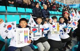 [OLY] hockey body to consider keeping joint Korean team: Yonhap