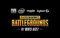 아프리카TV, 19일 '배틀그라운드 BJ 멸망전 시즌2' 개최