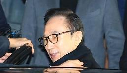 .韩检方合并秘密资金专案组 或3月传唤李明博.