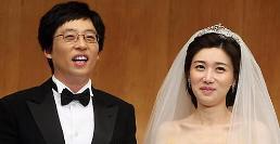 .韩国名嘴刘在锡又要当爹啦! 妻子时隔8年怀二胎.