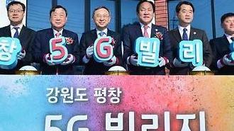 """""""개막식 미래쇼, 기술 수준 세계적""""…中, 평창 '5G·UHD·VR' 주목"""