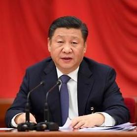 중국 대사관 당대회 분석, 보고서 단독 입수