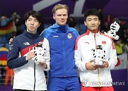 .速滑男子500米 韩国车旼奎摘银.