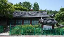 인천시 , 문화유산 중장기 5개년 종합발전계획 수립
