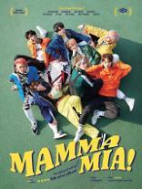 '자유분방 하이틴' SF9, 'MAMMA MIA!' 재킷 최초 공개