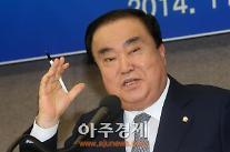 문희상 의원, '서울외곽순환도로 북부구간 최대 1700원 인하된다'