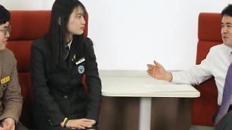 [인문자의 공지마지①] '김호이의 사람들' CEO 김호이&김해온