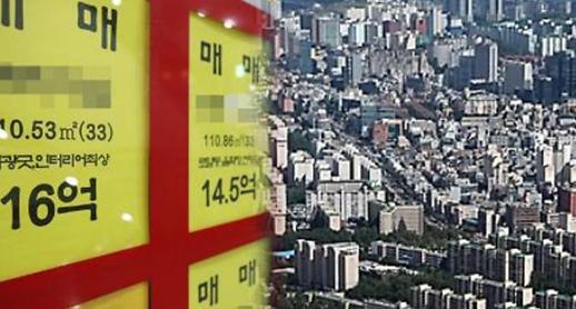 서울 아파트값 오르는데 분양가 내려가고…청약시장 갭투자?