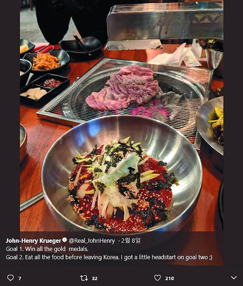 冬奥外国选手有啥目标? 拿金牌、吃韩餐