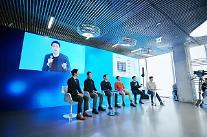현대차 상반기 채용설명회 개최… '미래 혁신 전략' 우수 인재 찾는다