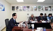 〔포토〕 예술의전당 이사회 모두발언 하는 안병용 의정부시장
