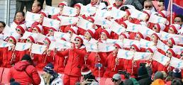 .韩统一部:朝鲜冬奥选手拉拉队大赛闭幕后返回.