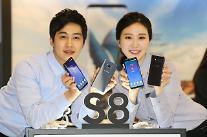 삼성디스플레이, 갤럭시S8 OLED 패널 '친환경 인증' 획득