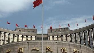 中 인민은행