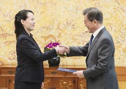 .S. Korean official confirms pregnancy of N. Korean leaders sister: Yonhap .