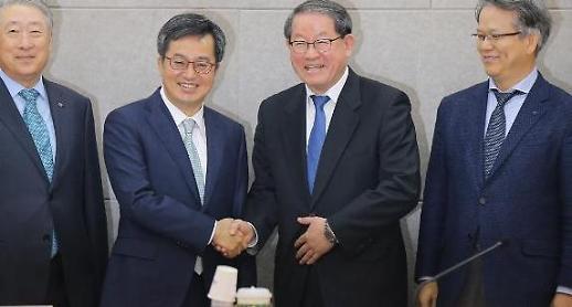 한국GM 경영정상화 협의·군산 고용 문제 해결에 속도 붙는다