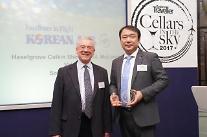 大韓航空、ビジネスクラスのレッドワイン世界競演大会で「金メダル」受賞