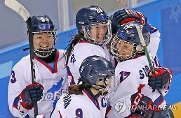 .虽败犹荣 韩朝女子冰球联队结束冬奥会比赛.