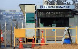 .Industrial crisis zone designated to cope with GM shutdown.