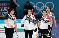 [평창] '파죽의 5연승' 여자 컬링, 사상 첫 올림픽 4강 진출