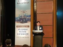 """한국투신운용 """"4차 산업혁명 관련 혁신기업에 투자하라"""""""