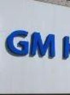 엥글 GM사장, 백운규 산업부 장관 면담 요청