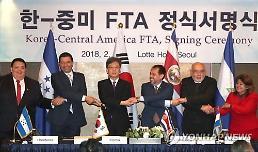.韩国与中美洲五国签署自贸协定.