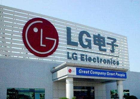 LG电子中国市场发展不顺 全面重整组织结构