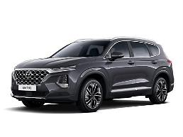 .Hyundai Motor rolls out revamped full-size SUV Santa Fe.