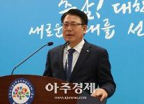 충남도, 내포신도시 「환황해권 중심도시」 본격 추진
