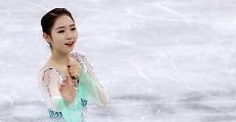.冬奥花滑女单短节目 韩国崔多彬刷新个人纪录.