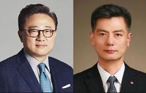[MWC 2018] 신제품ㆍ신기술 들고 삼성ㆍLGㆍ이통사 수장들 '총출동'