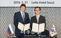 산업부, '한·러 자원협력위원회' 개최…LNG 등 에너지자원 협력 확대 논의
