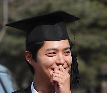 명지대 14학번 박보검 졸업 학사모 쓰던날, 누리꾼 반응은?