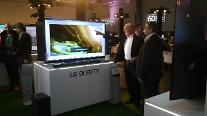 LG電子、米国・欧州プレミアムTV市場の攻略本格化…ドイツ皮切りに主要国で新製品発表