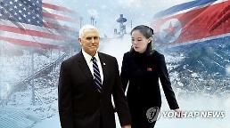 .朝鲜与美国秘密约定在韩国会谈 开始前2小时突然取消.