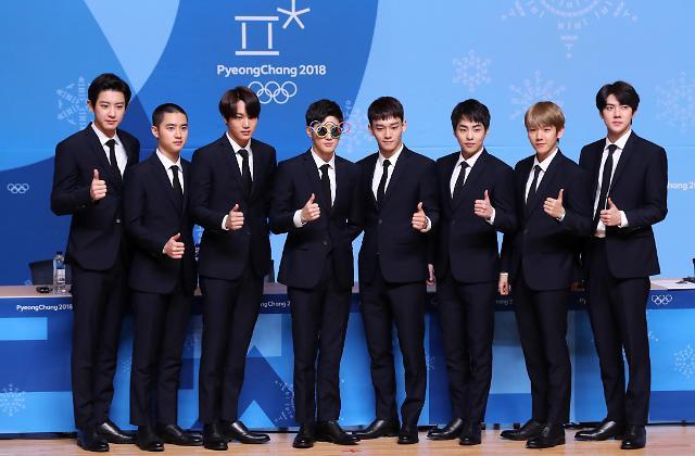 男团EXO和CL出席平昌冬奥会闭幕式演出团队记者见面会