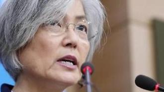 韩外长:美国可能在冬奥后对朝实施单边制裁