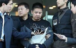 """.轰动韩国的""""臼齿爸爸案""""一审被告被判死刑."""