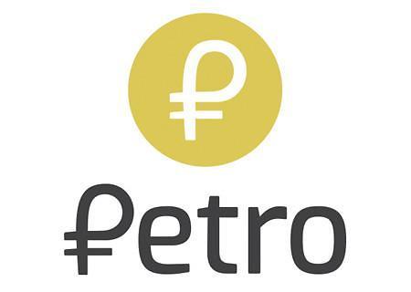베네수엘라 가상화폐 '페트로' 사전 판매에 들어갔다