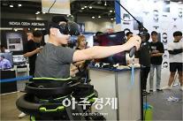 미래 기술 선보이는 국내 최대 규모 'RoboUniverse & K-Drone / VR Summit'킨텍스 개최