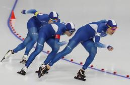 .冬奥速滑男子团体追逐 韩国队晋级决赛.
